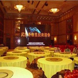 54. P5 Indoor Led Panel In shangri-la hotel