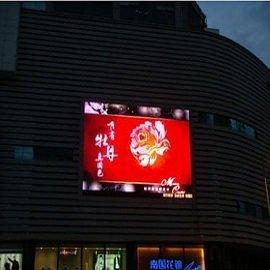 64. Advertising LED Billboards in Luoyang