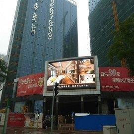 7. P10 Outdoor DIP Led Display In FuJian