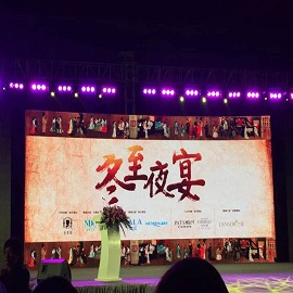 P4 Indoor LED Screens In GuangZhou 4