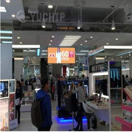 YUCHIP Indoor P3 LED Electronic Display Screen In Peru 4