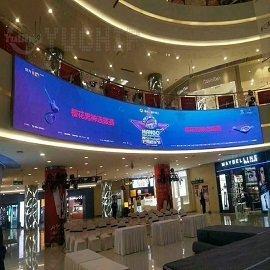 YUCHIP Indoor P4 LED Display In Hunan 7