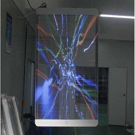 Glass Transparent LED Display