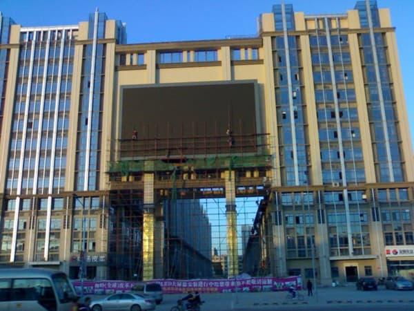 YUCHIP 350㎡ Outdoor LED Screen in Guangzhou