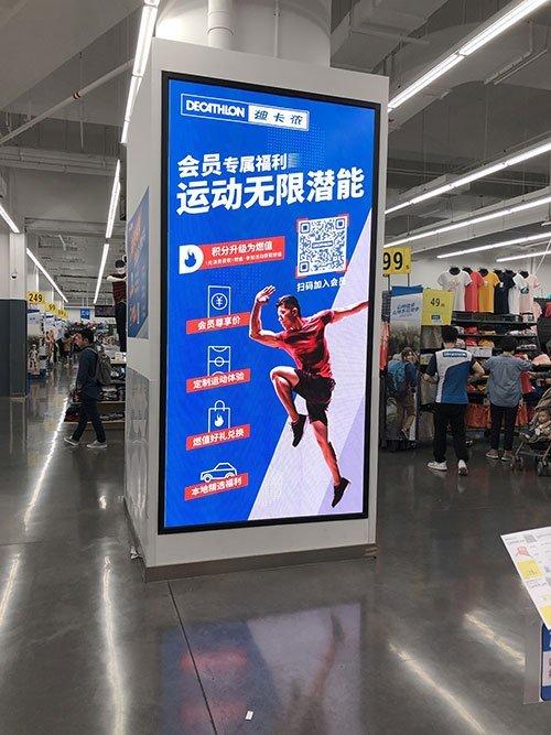 Indoor LED Display Screen Price