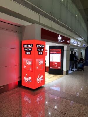 LED Screen Store