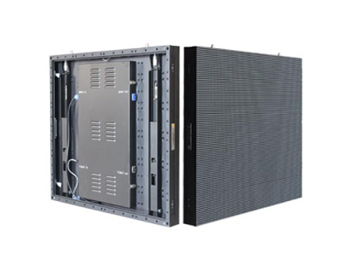Outdoor LED Screen Rental