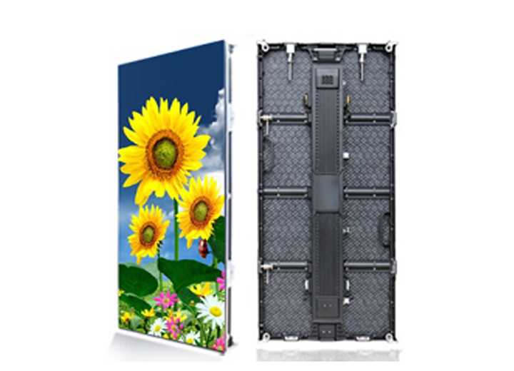 Outdoor LED Screen for Rent