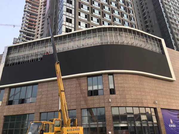 Curved Outdoor LED Screen P10