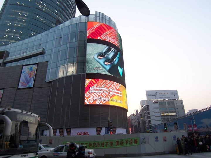 Curved Video Wall Displays