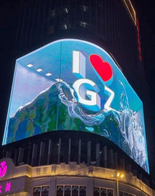 Huge LED Screen