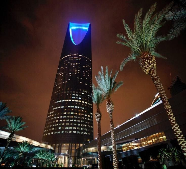 Kingdom Center Tower or Center Point