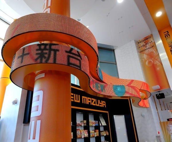 LED Panel DJ Booth