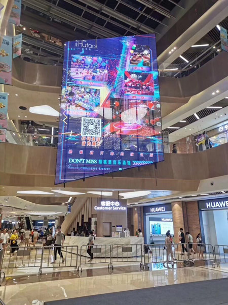 Transparent LED Screen in Mall