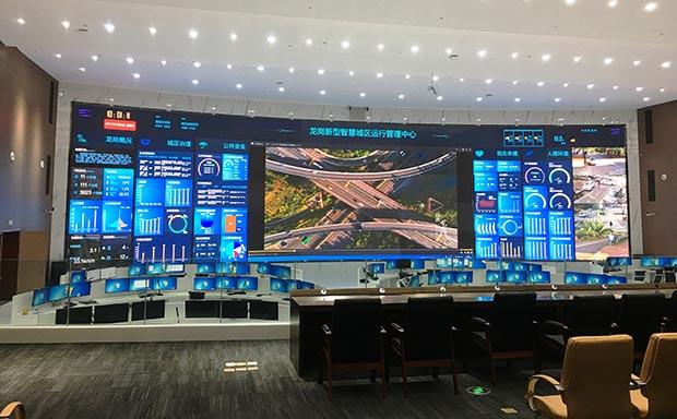 Command Center Screen