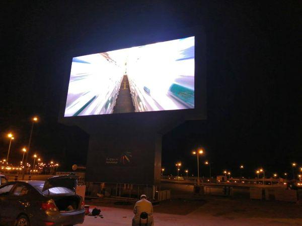 LED Outdoor Screen Saudi Arabia