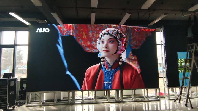 P1.56 LED Screen in Algeria